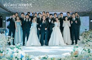 杨紫李现童颜夫妇婚礼曝光,两场吻戏让网友直呼:太上头