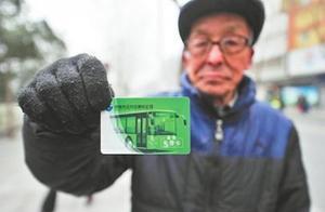 健康码将与老年卡等证件整合 最大限度方便老人出行