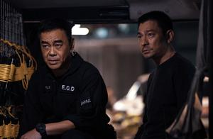 """《拆弹专家2》有""""彩蛋"""",刘青云念的那组数字,其实是在玩梗"""