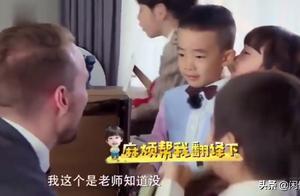 """陈小春6岁儿子Jasper英文出色被赞""""翻译官""""应采儿是怎么教的?"""