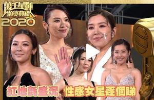 争奇斗艳名场面,盘点TVB颁奖红毯的耀眼女星,都是选美冠军