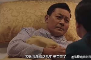 TVB艺人曾伟权病逝,回顾他的经典作品