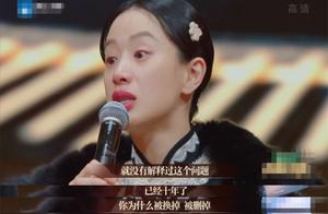 李梦谈被《白鹿原》换角,张颂文帮她解释,张纪中直言:绝不用她