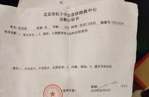 张培萌发文回应家暴:否认出轨和家暴,晒出伤痕照反诉妻子家暴
