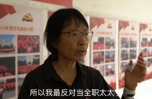 张桂梅反对学生当全职太太,不是极端女权,是怒其不争