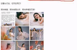 赵丽颖回应网评:接受不了,就不要干了