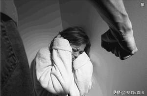 2019,老婆被老公家暴,不要害怕,勇敢起诉离婚,还可申请赔偿!