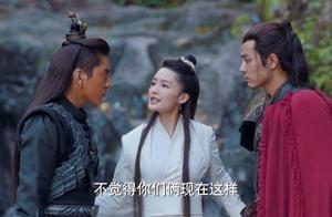 狼殿下:肖战李沁王大陆,这个三人KISS,只有我略感不适吗?