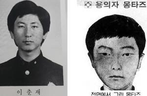 韩国华城杀人案凶手归案!5年连续奸杀10人,最小受害者年仅13岁