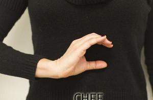 高级餐厅服务员的暗语:这几个手势,你能看懂几个?
