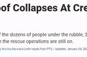 一男子举办葬礼 建筑突然崩塌 全场宾客活埋 25人陪葬