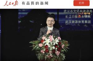 120万网友围观、人民日报直播……武汉夜游消费季火了