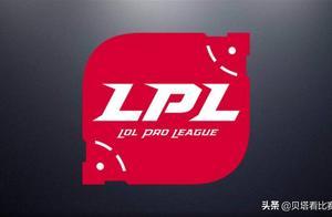 LPL官博又被冲了!因4个字和1张海报,得罪IG和FPX粉丝