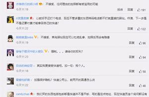 快递代收点霸王条款引争议 网友直言:不接受