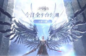 《手游早讯》1月9日 王者荣耀破晓版本新玩法