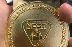 NEST赛制赛程发布!周三开打,组内循环&双败淘汰