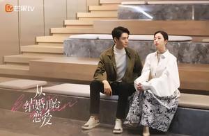 《从结婚开始恋爱》:霸道女总裁和她的医生老公