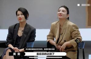 """""""最丑港姐""""胡杏儿竟然秒杀黄奕娄艺潇?"""