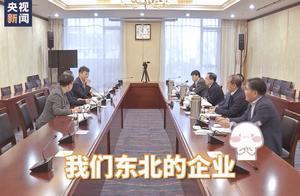 """医保谈判""""名场面""""!东北药企代表:我不太会说……"""