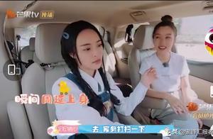 周延和GAI是两个人,邓超陪等等上篮球课,王祖蓝老婆二胎孕照