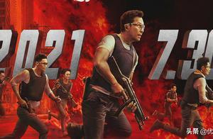 甄子丹《怒火·重案》正式定档!7月30日激烈决战一触即发