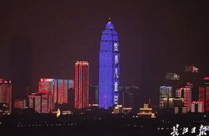 早安武汉︱国家级表彰!武汉的他们上榜