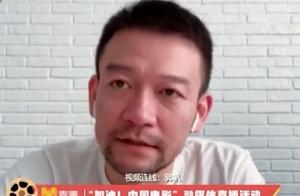 喜大普奔!郭帆透露《流浪地球2》进展,赵薇王宝强新片安排