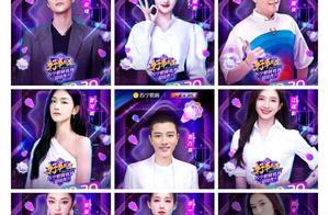 北京卫视超级秀首波阵容官宣啦!双十一真的是光棍节吗?