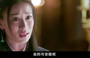 《燕云台》:太平王杀害萧思温,胡辇瓜分大辽,萧燕燕痛下杀手
