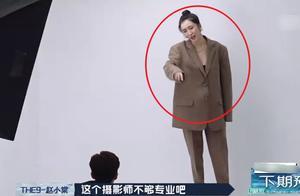 太大胆!赵小棠节目中直怼范丞丞还喊黑称,把没礼貌当成真性情?