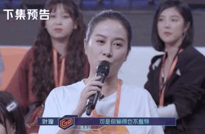 """叶璇黄奕节目中互掐,都是千年的""""狐狸"""",玩什么聊斋"""