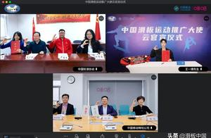 """中国轮滑协会正式授予王一博""""中国滑板运动推广大使""""称号"""
