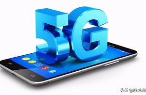 双11手机促销战如火如荼,5G换机潮要来了?