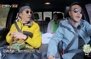 汪涵称韩红夸王一博俊俏,话少是因为紧张,宣璐:他私底下挺能说