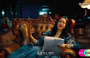 《演员2》17强诞生,温峥嵘、王智淘汰,4个导演,8个保送生