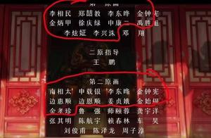 天官赐福导演再发声谈作品争议,外包情有可原,抄袭进巨稍后再议