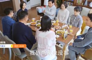 《爱的厘米》7-8集预告:高院长是徐清风亲生父亲?两家拼爹吗