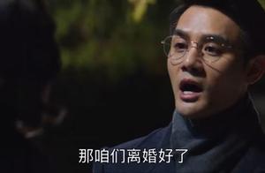 《大江大河2》小辉第一次提离婚,程宋婚姻亮红灯,小猫你就作吧