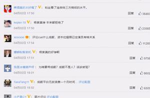 杨紫成毅合作是救场,官方联名感谢,细节看来她妥协不算吃亏