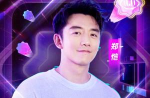 北京卫视超级秀首波阵容,长腿妹妹看花眼,三对甜蜜夫妻柠檬酸了