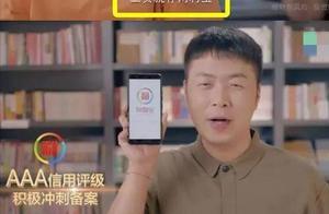 网利宝受害者起诉杜海涛:广告曾称躺着也赚钱