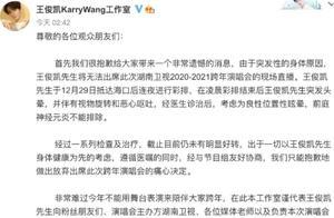 王俊凯太拼了,带病上直播明显精神不佳,病弱模样让人心疼