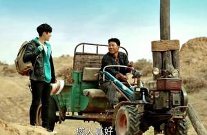 全能老司机张艺兴在节目中大秀拖拉机技术