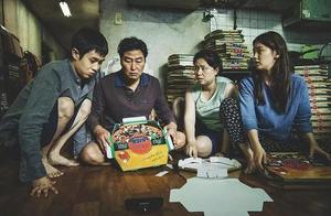 第14届亚洲电影大奖提名公布,《寄生虫》10项提名成最大赢家