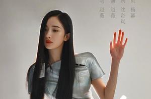 杨幂伤妆演AI机器人,杨紫虐心痛哭,这部女性独白剧台词太戳心