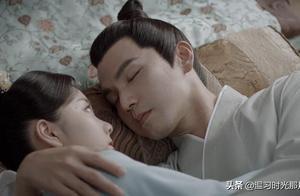 锦心似玉:徐令宜床前抱十一娘,对方装睡,他计谋得逞终于留宿了