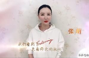 黄海波前女友张萌罕见曝光近照,发际线上移被疑变脸?39岁仍单身