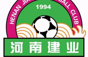 """降格?河南建业改名洛阳龙门队:这脚""""神仙球""""踢得到底臭不臭?"""