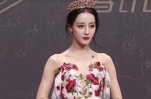 星光大赏:热巴花仙子造型惊艳全场,杨紫穿着像老艺术家