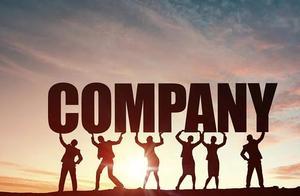 拼多多删除官方回应,用命换钱的时代,员工才是公司最宝贵的财富